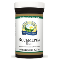 Восьмерка